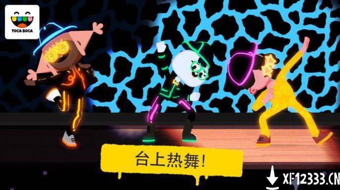 托卡舞蹈手游下载_托卡舞蹈手游最新版免费下载