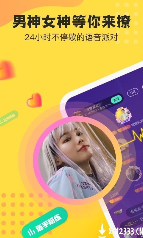 不鸽app下载_不鸽app最新版免费下载