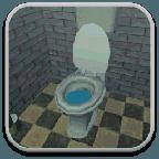 VR厕所模拟器手游下载_VR厕所模拟器手游最新版免费下载