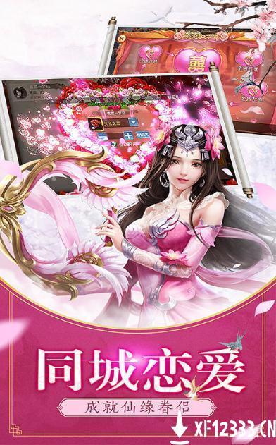 天机剑曲手游下载_天机剑曲手游最新版免费下载