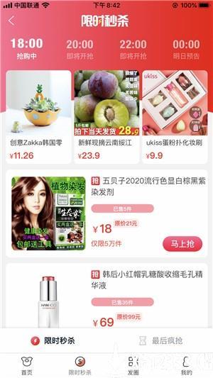 任益淘app下载_任益淘app最新版免费下载