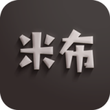 米布app下载_米布app最新版免费下载