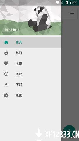 e绅士1.0.3版app下载_e绅士1.0.3版app最新版免费下载