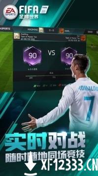 FIFAmobile韩服版手游下载_FIFAmobile韩服版手游最新版免费下载