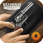 枪械爱好者中文版手游下载_枪械爱好者中文版手游最新版免费下载