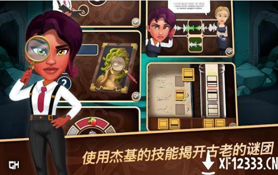 侦探杰姬神秘案件手游下载_侦探杰姬神秘案件手游最新版免费下载