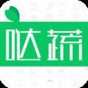 哒蔬净菜app下载_哒蔬净菜app最新版免费下载