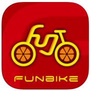 funbike单车app下载_funbike单车app最新版免费下载