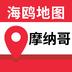 摩纳哥地图app下载_摩纳哥地图app最新版免费下载