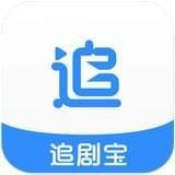 追剧宝app下载_追剧宝app最新版免费下载