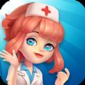 模拟医院我是院长手游下载_模拟医院我是院长手游最新版免费下载