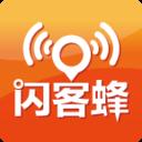 闪客蜂app下载_闪客蜂app最新版免费下载