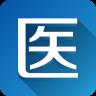 诚爱医疗app下载_诚爱医疗app最新版免费下载