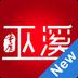 巫溪app下载_巫溪app最新版免费下载