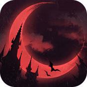 恶魔城月夜狂想曲手游下载_恶魔城月夜狂想曲手游最新版免费下载