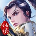仙界曙光手游下载_仙界曙光手游最新版免费下载