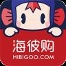 海彼购app下载_海彼购app最新版免费下载