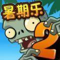 植物大战25阶手游下载_植物大战25阶手游最新版免费下载