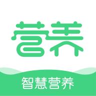 营养计划app下载_营养计划app最新版免费下载