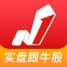 好投顾实盘app下载_好投顾实盘app最新版免费下载