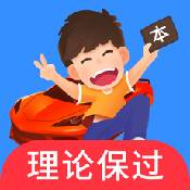 车轮驾考通手机版app下载_车轮驾考通手机版app最新版免费下载