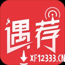 遇荐体育app下载_遇荐体育app最新版免费下载