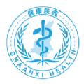 健康陕西管理端app下载_健康陕西管理端app最新版免费下载