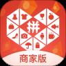 拼多多商家版app下载_拼多多商家版app最新版免费下载