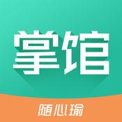 随心瑜掌馆app下载_随心瑜掌馆app最新版免费下载
