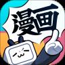 哔哩哔哩漫画免费版app下载_哔哩哔哩漫画免费版app最新版免费下载