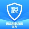 个人所得税客户端appapp下载_个人所得税客户端appapp最新版免费下载