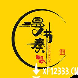 漫节奏最新版app下载_漫节奏最新版app最新版免费下载