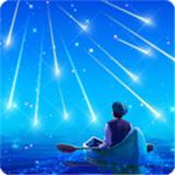流星雨动态墙纸app下载_流星雨动态墙纸app最新版免费下载