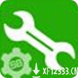 安卓烧饼修改器下载最新版免rootapp下载_安卓烧饼修改器下载最新版免rootapp最新版免费下载
