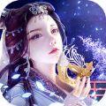 圣灵仙尊手游下载_圣灵仙尊手游最新版免费下载