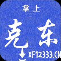 掌上克东app下载_掌上克东app最新版免费下载