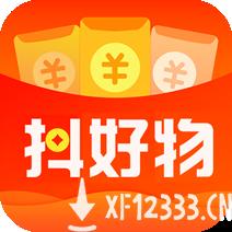 抖好物app下载_抖好物app最新版免费下载
