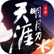 天涯明月刀游戏手游下载_天涯明月刀游戏手游最新版免费下载