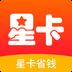 星卡app下载_星卡app最新版免费下载