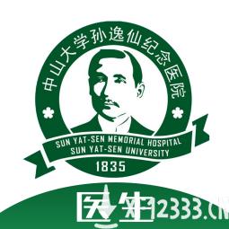 逸仙e医生app下载_逸仙e医生app最新版免费下载