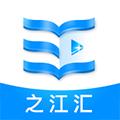 之江汇最新版本app下载_之江汇最新版本app最新版免费下载