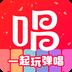 唱吧音视频最新版下载app下载_唱吧音视频最新版下载app最新版免费下载