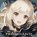 promiland手游下载_promiland手游最新版免费下载