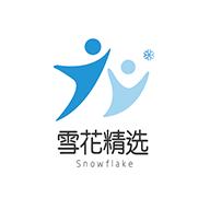 雪花精选app下载_雪花精选app最新版免费下载