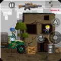 有趣的突击队战争手游下载_有趣的突击队战争手游最新版免费下载