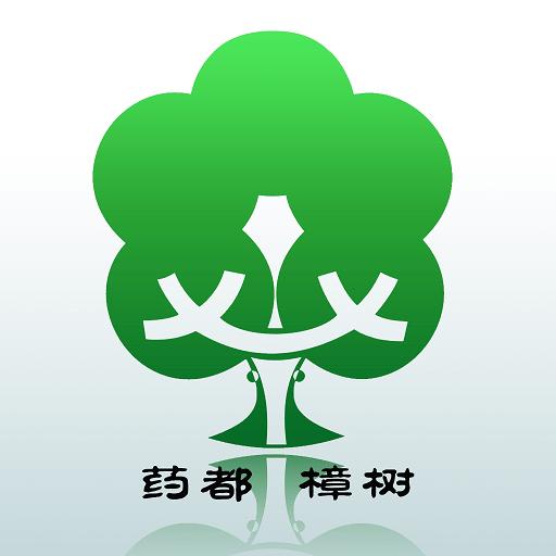 药都樟树app下载_药都樟树app最新版免费下载