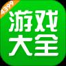 4399游戏盒下载安装app下载_4399游戏盒下载安装app最新版免费下载