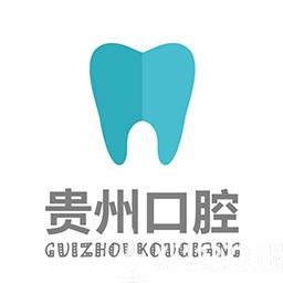 贵州口腔app下载_贵州口腔app最新版免费下载