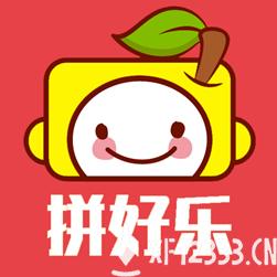 拼好乐app下载_拼好乐app最新版免费下载
