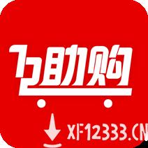 互助购app下载_互助购app最新版免费下载